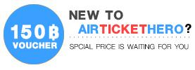 airtickethero_1502